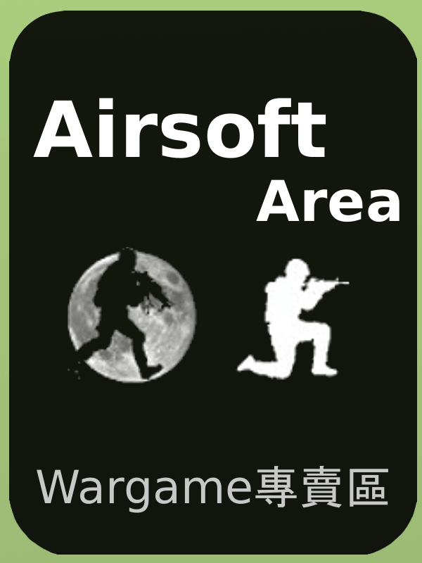 Airsoft Area (WarGame)